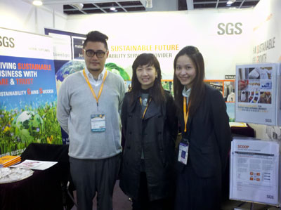 The SGS team at Hong Kong Fashion Week, with Kris Wan in the center.